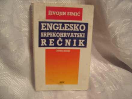 Englesko srpski rečnik Živojin Simić