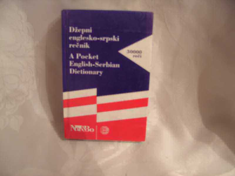 Englesko-srpski rečnik, džepni