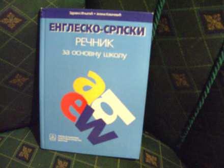 Englesko srpski rečnik za osnovnu školu