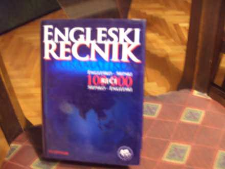 Englesko srpski srpsko engleski rečnik