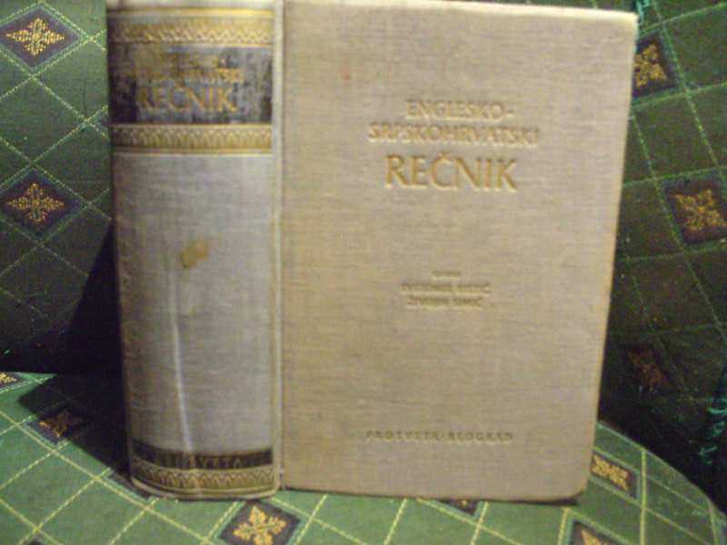 Englesko-srpskohrvatski rečnik, Ristić - SImić