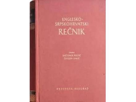Englesko srpskohrvatski rečnik - Ristić, Simić