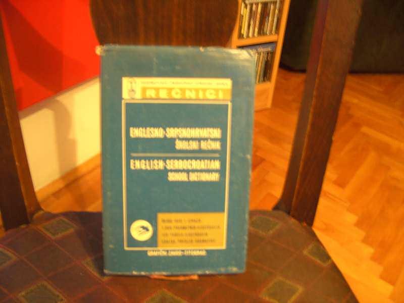 Englesko srpskohrvatski rečnik, školski rečnik