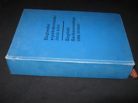 Englesko srpskohrvatski školski rečnik
