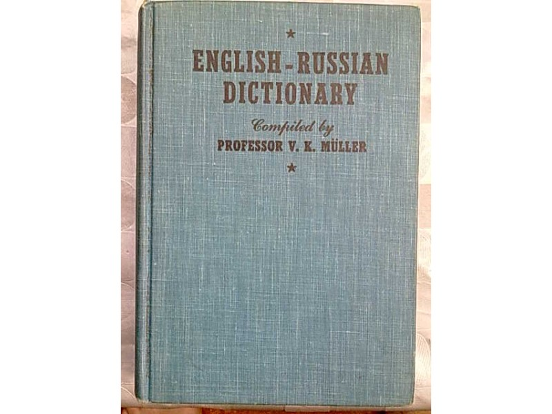English-Russian Dictionary-Professor V.K.Muller