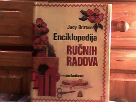 Enicklopedija ručnih radova-Judy Brittain