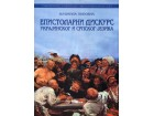Epistolarni Diskurs Ukrainskog i Srpskog Jezika