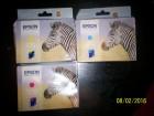 Epson T0742+T0743+T0744 Cyan Magenta Yellow