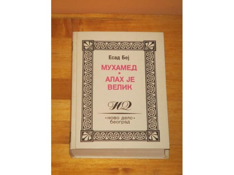 Esad Bej - MUHAMED / ALAH JE VELIK (NOVA)