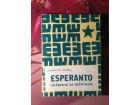 Esperanto udžbenik sa rečnikom
