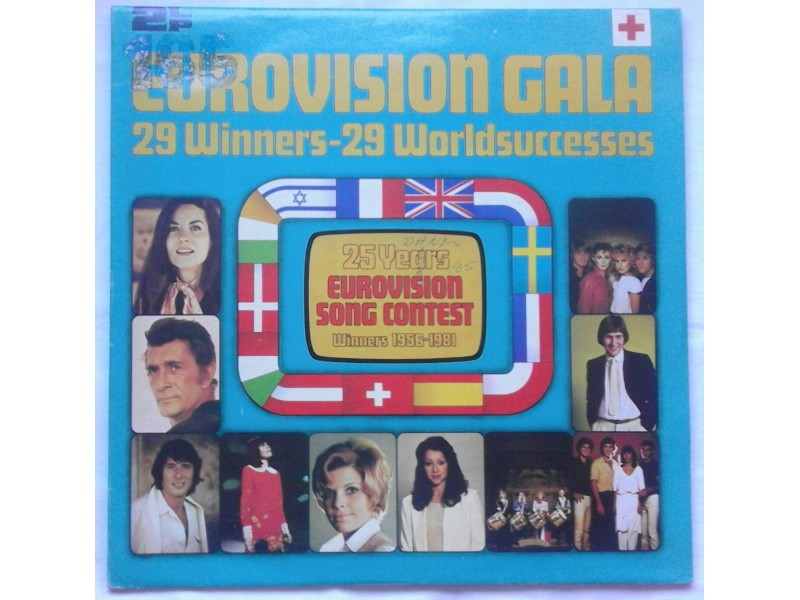 Eurovision Gala 29 Winners - 2LP winners 25 years