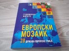 Evropski mozaik - 28 država evropske unije - Vitkus