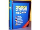Evropski rečnik, nova