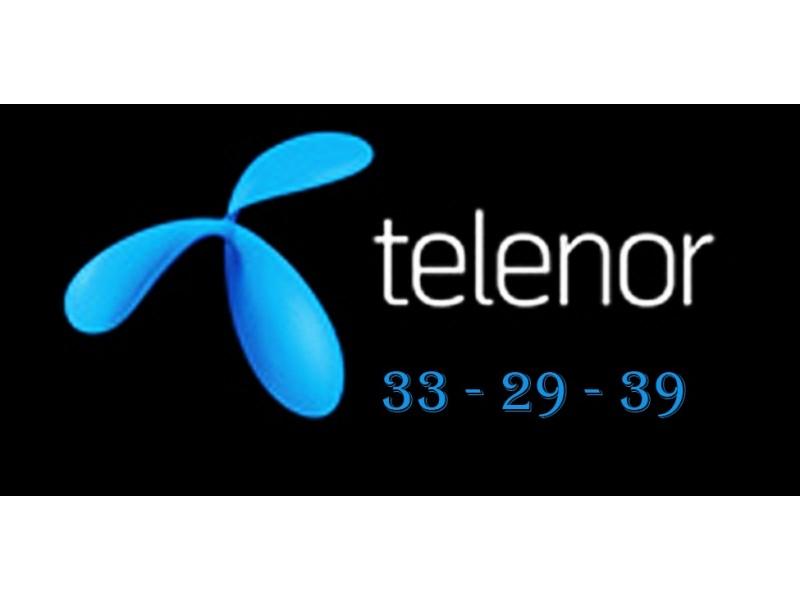 Extra 6-cifren TELENOR broj - 332-939 -