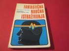 FANTASTIČNA NAUČNA ISTRAŽIVANJA - Peter Andreas