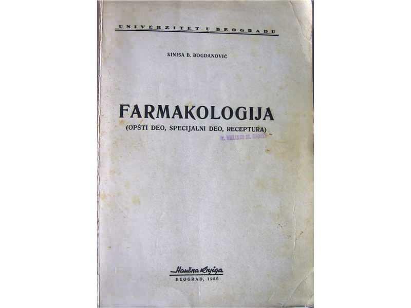 FARMAKOLOGIJA - Siniša Bogdanović