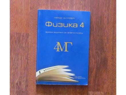 FIZIKA 4 MG - KRUG