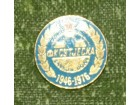 FK BUDUĆNOST-BAČKO D.POLJE 1946-1976.