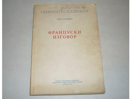 FRANCUSKI IZGOVOR - Vlado Draskovic