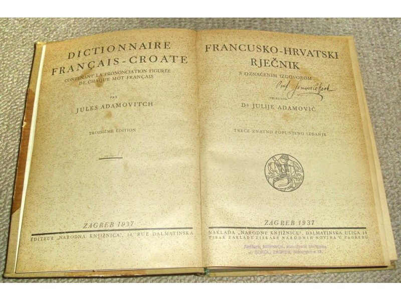FRANCUSKO-HRVATSKI RJEČNIK S OZNAČENIM IZGOVOROM