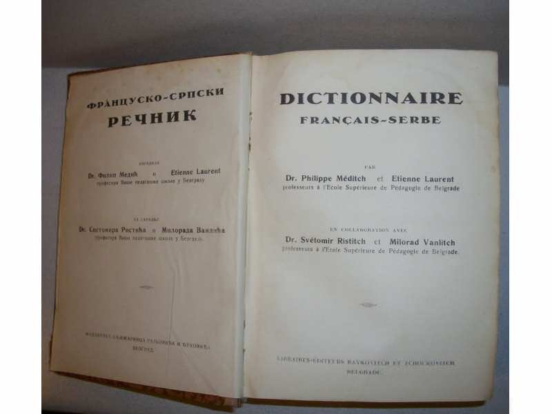 FRANCUSKO-SRPSKI RAČNIK IZ 1930; Medić/Laurent