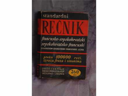 FRANCUSKO - SRPSKO - HRVATSKI RECNIK