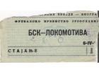 FUDBAL: BSK - LOKOMOTIVA 06.04. 1950-TIH, 60-TIH