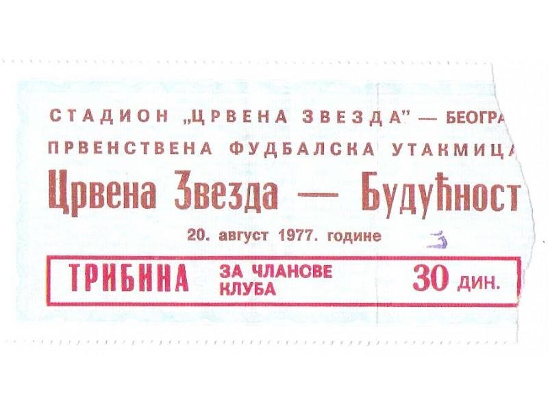 FUDBAL: CRVENA ZVEZDA - BUDUCNOST 20.08.1977