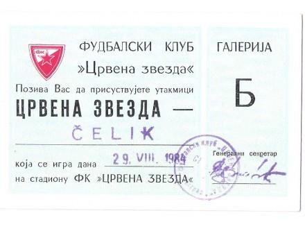 FUDBAL: CRVENA ZVEZDA - CELIK (Zenica) 29.08.1984 - POZ