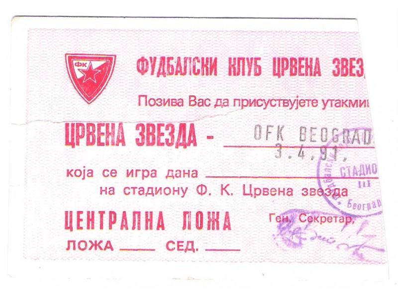 FUDBAL: CRVENA ZVEZDA - OFK BEOGRAD 03.04.1991 - POZIV