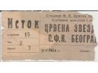 FUDBAL: CRVENA ZVEZDA - OFK BEOGRAD 31.05.1964