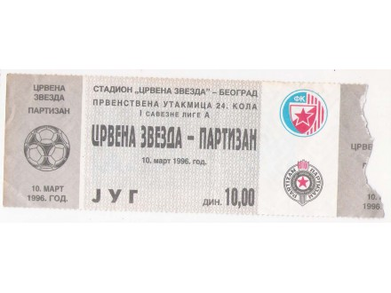 FUDBAL: CRVENA ZVEZDA  - PARTIZAN 10.03.1996