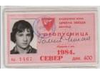 FUDBAL: CRVENA ZVEZDA - PROPUSNICA ZA 1984 GODINU