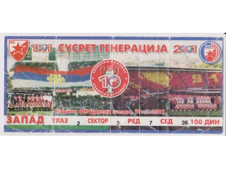 FUDBAL: CRVENA ZVEZDA - susret generacija 29.05.2001