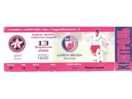 FUDBAL: CSKA (Kijev) - CRVENA ZVEZDA 13.09.2001 - CELA
