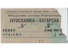 FUDBAL: JUGOSLAVIJA - BUGARSKA 05.05.1957
