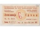 FUDBAL: JUGOSLAVIJA - GRCKA 16.11.1977