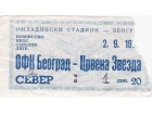 FUDBAL: OFK BEOGRAD - CRVENA ZVEZDA 02.09.1973
