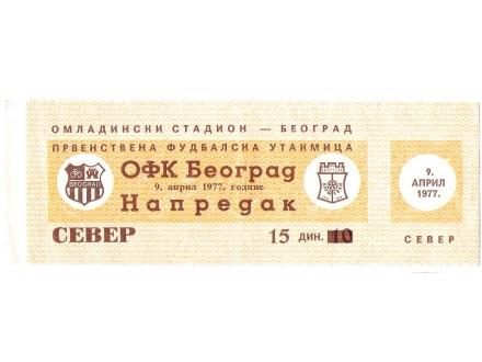 FUDBAL: OFK BEOGRAD - NAPREDAK (Ks) 09.04.1977 - CELA