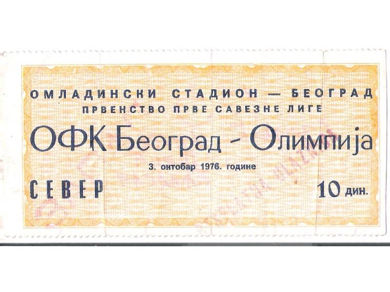 FUDBAL: OFK BEOGRAD - OLIMPIJA 03.10.1976