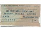 FUDBAL: PARTIZAN - PROLETER (Zrenjanin) 11.12.1955