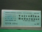 FUDBAL -prvenstvo-VOJVODINA-BUDUĆNOST 29,mart 1981/FU54