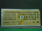 FUDBAL-prvenstvo-VOJVODINA-NAPREDAK 21.sept.1980/FU-53/