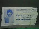FUDBAL-prvenstvo-VOJVODINA-OFK BEOGRAD 19.april 1981 /F