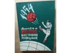 FUTBAL 1954 - FUTBALSKI GODIŠNJAK