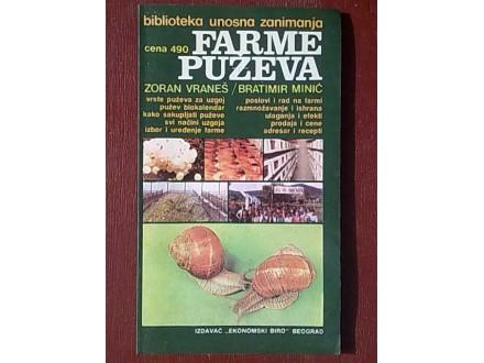 Farme puzeva-Zoran Vranes/Bratimir Minic