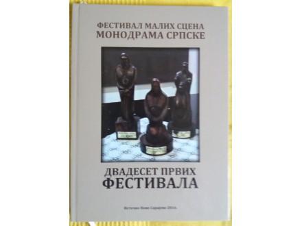 Festival malih scena Monodrama Srpske