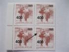 Fila greška SFRJ, redovna - 2920, crta iza poštara