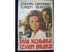 Filmski poster DVA KORAKA IZVAN BRAKA 1974 Sophia Loren