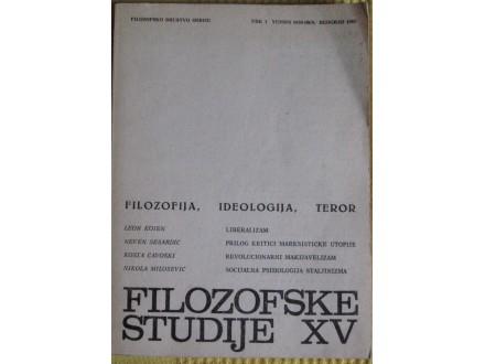 Filozofske studije XV